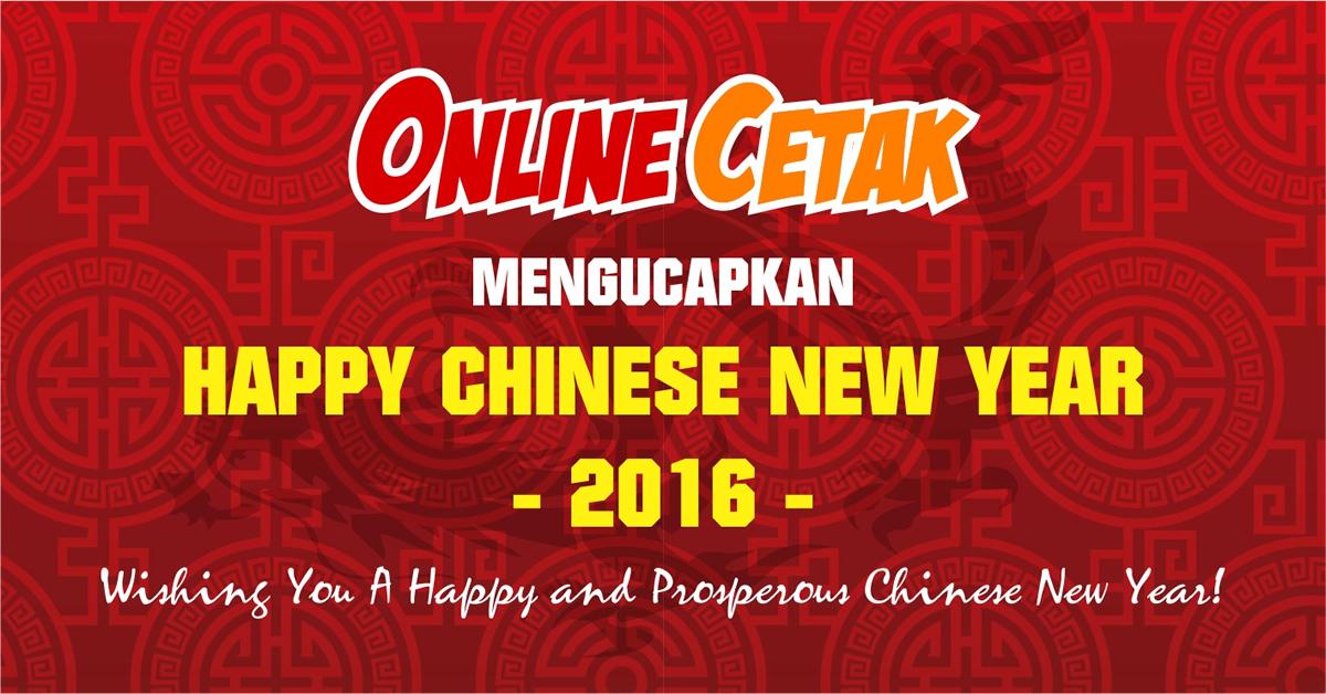 chinese-new-year-2016